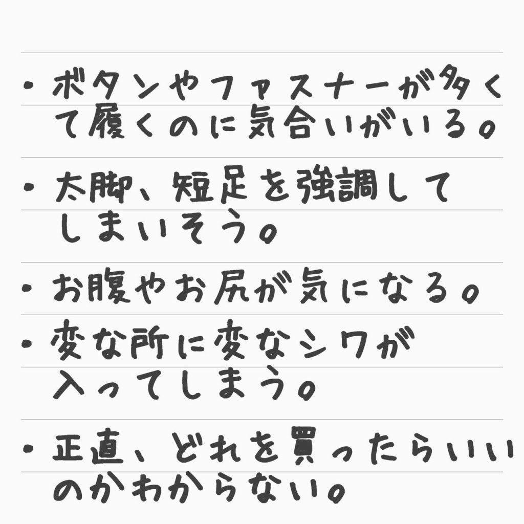 LINE_P201652_152926-1024x1024