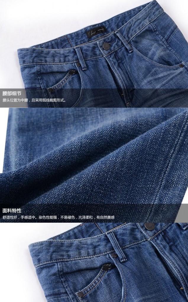 中国-636x1024